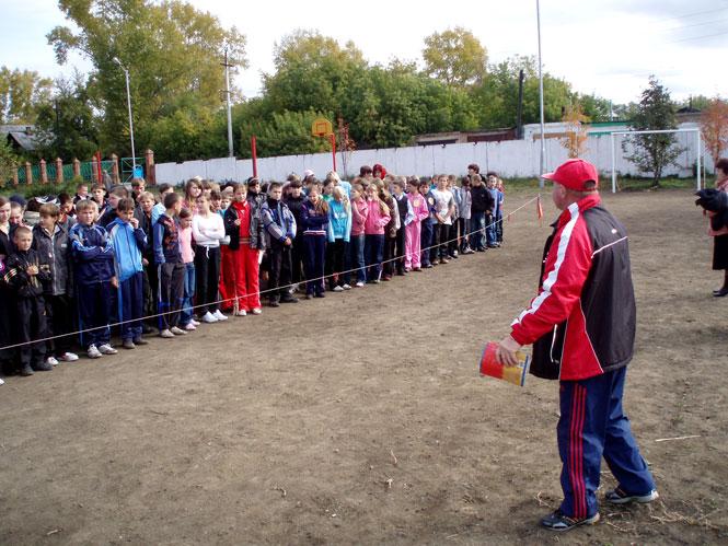 Спорт в школе 17 города Полысаево